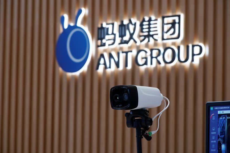 Ant Groupпроведет реструктуризацию под давлением властей Китая