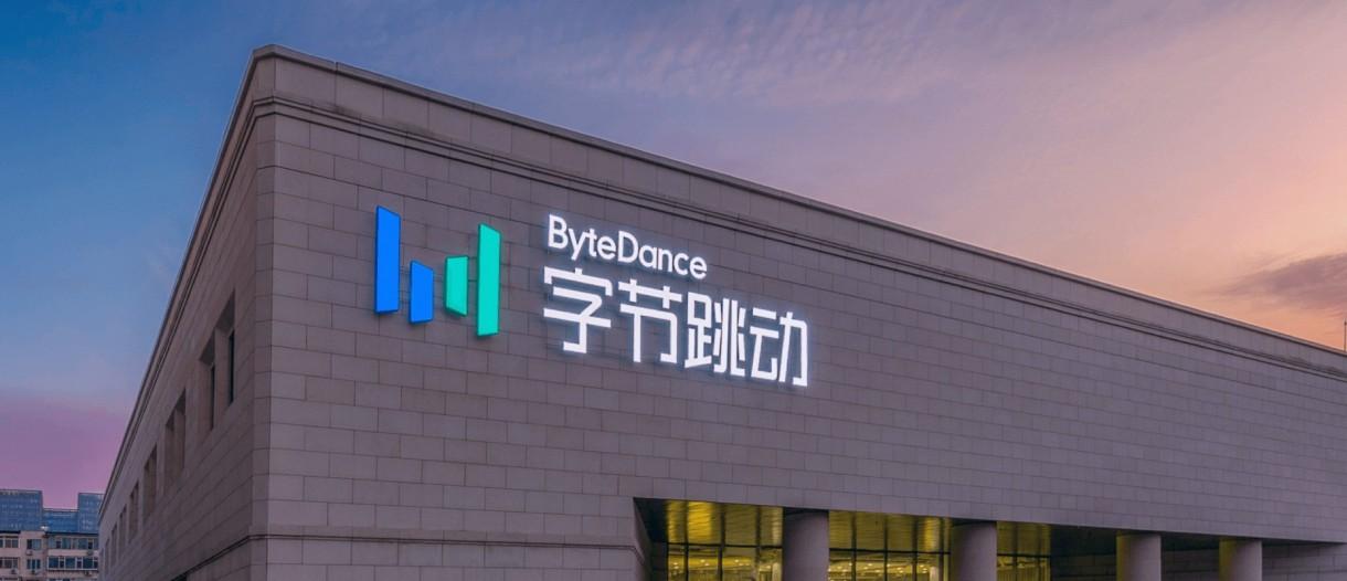 Слух: ByteDance проведет IPO вопреки давлению китайских властей