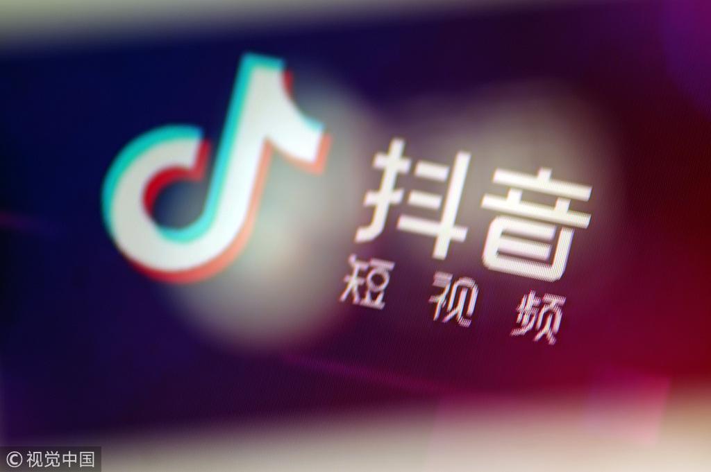 TikTok в Китае ограничил время использования приложения детьми