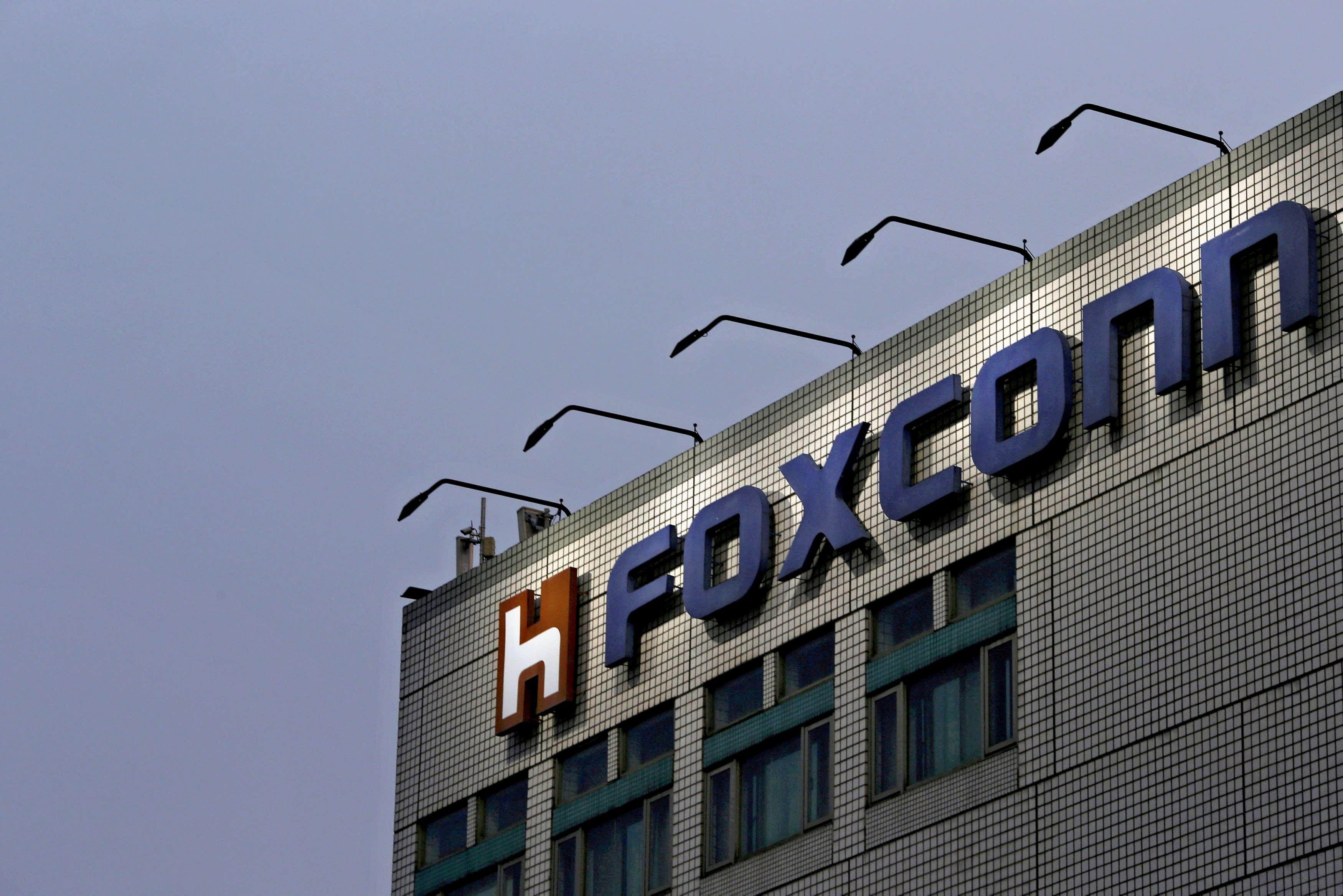 Foxconn пытается выйти на рынок электромобилей