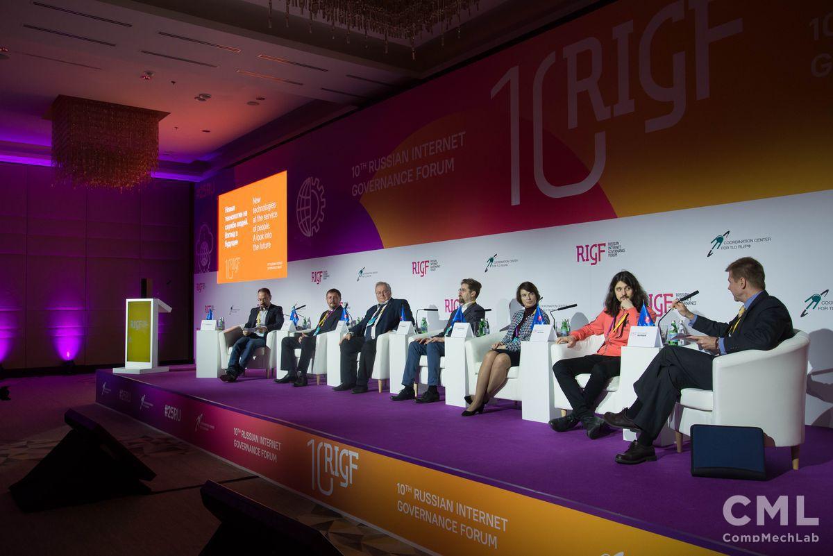 8 апреля в Москве состоялся 10-й Российский форум по управлению интернетом