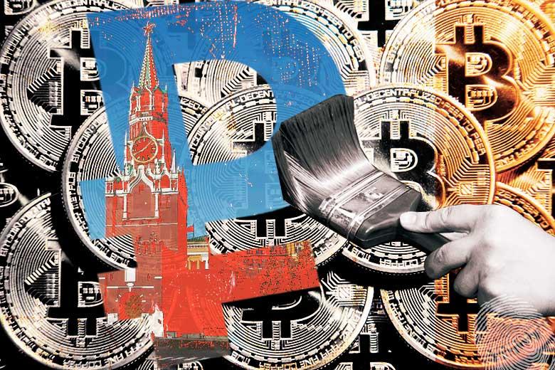 МВД работает над предложениями по разработке механизма конфискации криптовалют в России