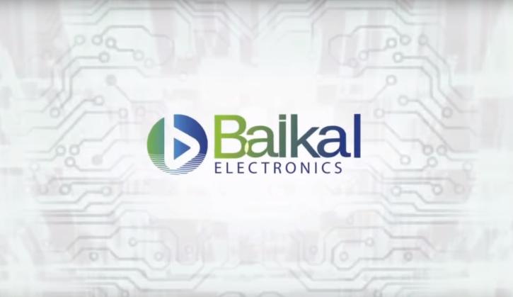 Разработчики «Байкалов» избежали миллиардных госсанкций за многолетнюю задержку выпуска чипов