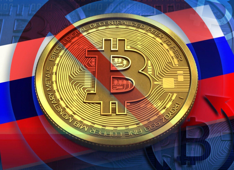Закон, дающий определение криптовалюте, прошел второе чтение